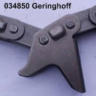 Цепь мысовая Geringhoff