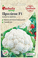 Семена Капуста цветная Подснежник F1, 10 шт.,СЦ Традиция