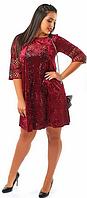 Красивое,короткое,молодежное платье большого размера.Бархат.Красный цвет.