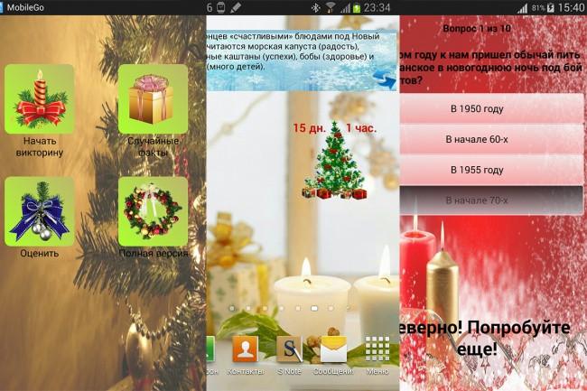 Простое Android приложение