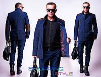 Мужская куртка Ромб латки замша на локтях синяя норма-батал