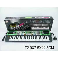 Детский синтезатор орган MQ 823USB музыкальный инструмент на 49 клавиш