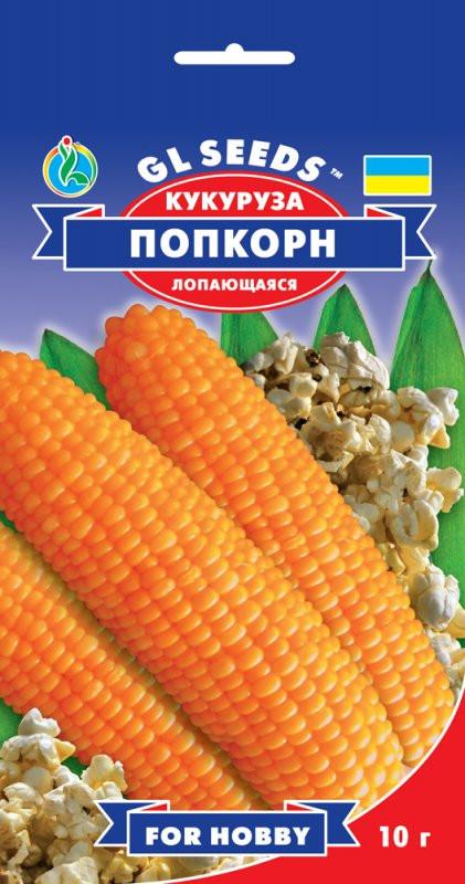 Семена Кукуруза Поп-Корн 10г For Hobby
