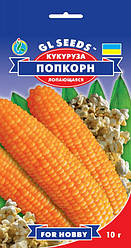 Семена Кукуруза Поп-Корн (10г)  ТМ GL SEEDS For Hobby