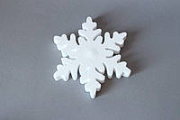 Заготовка Снежинка пенопластовая 15 см
