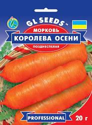 Семена Морковь Королева Осени Professional 20г