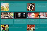 Универсальное приложение для всех Windows 10 связанное с сайтом на WP