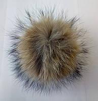 Бубон (помпон) серый из натурального меха енота, диаметр 12 см, фото 1