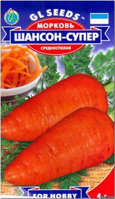 Семена Морковь Шансон-Супер (4г), ТМ GL SEEDS  For Hobby