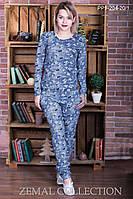 Женский костюм для спорта и отдыха ПП1-204