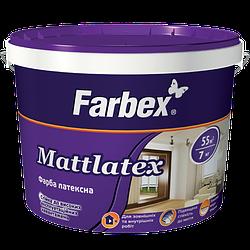 """Фарба Farbex латексна для зовнішніх і внутрішніх робіт """"Mattlatex"""" (Матлатекс), 1.4 кг (біла)"""