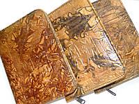 Кожаная записная книжка