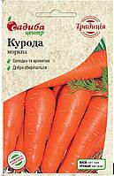 Семена Морковь Курода 2г СЦ Традиция
