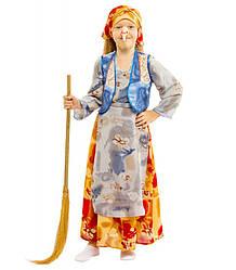 Карнавальный костюм Бабы Яги  (5 - 12 лет)