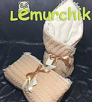 Конверт для новорожденных на выписку и в коляску теплый персиковый вязка на махре