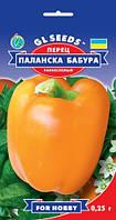 Семена Перец сладкий Паланска Бабура 0,25г For Hobby