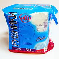 Одноразовые полотенца для маникюра и педикюра, 40х70 см, 50 шт в уп., спанлейс, гладь