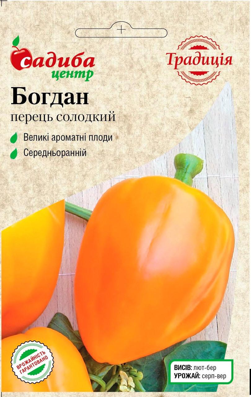Семена Перец сладкий Богдан, 0,3г СЦ Традиция