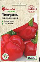 Семена Перец сладкий Топгриль, 0,1г СЦ Традиция