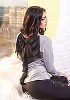 Женская серая кофта с бантом на спине