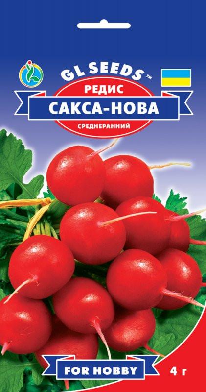 Семена Редис Сакса-Нова 4г  For Hobby