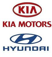 Оригинальные запчасти Kia / Hyundai (Киа/Хундай)