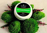 Ремувер кремовый Barhat Soft Cream Remover 20 г