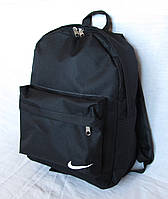 Рюкзак городской школьный туристический спортивный Найк 38х28х12см