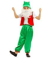 Карнавальный костюм гнома (3 -8 лет)
