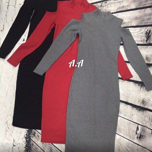 bd9a78ee1139 Теплое Платье футляр из ангоры с открытыми плечами от производителя ...