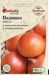 Семена Лук Падишах 1г СЦ Традиция