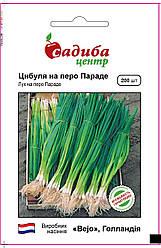 Семена Лук Параде  (200 семян) ТМ Садиба Центр