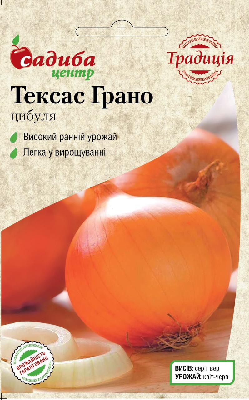 Семена Лук Тексас Грано (0,5г) ТМ Садиба Ценрт Традиция