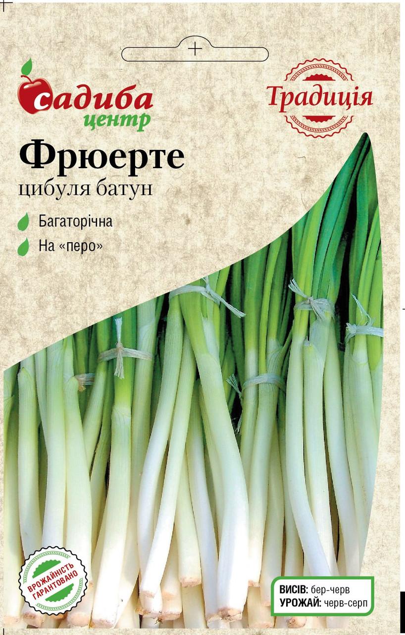 Семена Лук-батун Фрюерте 0,5 г СЦ Традиция