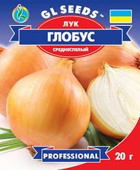 Семена Лук Глобус (20г) ТМ GL SEEDS Professional