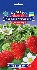 Семена Земляника Барон Солемахер 0,1г For Hobby