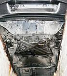 Защита картера двигателя Jeep Grand Cherokee 2005- , фото 6