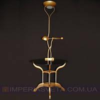 Торшер с лампой для чтения и столиком напольный IMPERIA галогенный направленный LUX-510144