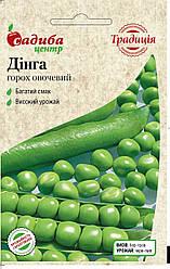 Семена Горох овощной Динга, 10г СЦ Традиция