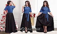 Нарядное платье большого размера 50-54
