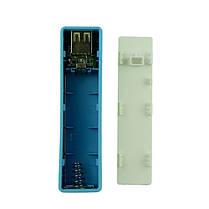 Внешний аккумулятор Power Bank 18650 Синий, фото 3
