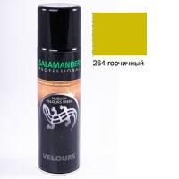 Краска Salamander Professional для замши нубука (Горчичный 264) 250 мл