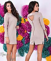 Оригинальное бежевое мини платье. 6 цветов.