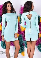 Оригинальное голубенькое платье. 6 цветов.