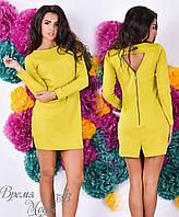 Жёлтое оригинальное мини платье. 6 цветов.