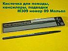 Кисточка для помады, консилера, подводкиMalva Cosmetics №09 М309, фото 2