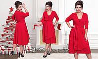 Красное платье на запах 54,56
