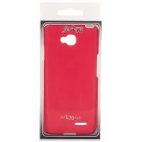 Чехол для сматф. VOIA LG Optimus L70 Dual (D325)  - Jell Skin (рожевий)