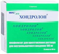 Хондролон, ампулы 100 мг , 10 шт.