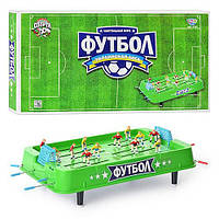 Футбол настольный детский на штанге, 54-29-6см Качество отличное!